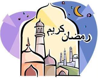 ????? Món àrab islam islàmic Pròxim Orient Ramadà musulmans golf Pèrsic