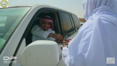 Ahmed Qasim Al Ghamidy