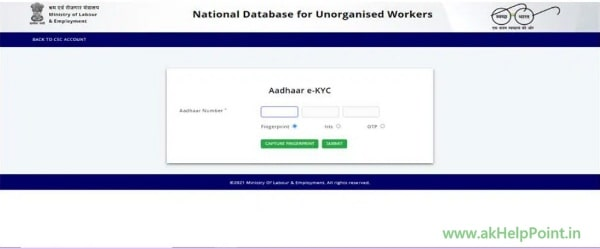 e Shram UAN Card Registration Process and Benefits CSC VLE