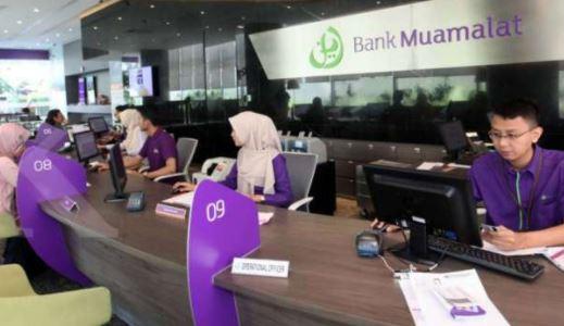 Alamat Lengkap dan Nomor Telepon Bank Muamalat di Bekasi