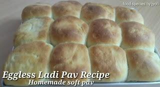 Homemade eggless pav