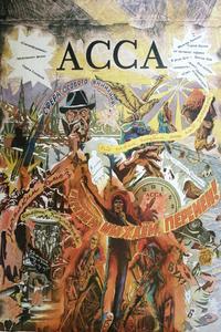 Poster Assa