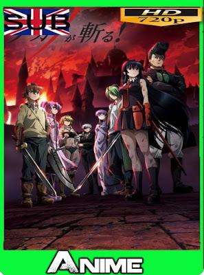 Akame Ga Kill (2014)HD [720P] sub español [GoogleDrive-Mega]dizonHD