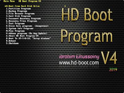 برنامج HD Boot Program