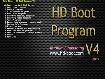 الأسئلة الشائعة عن برنامج Ask About HD Boot Program