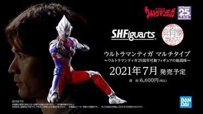 S.H. Figuarts (Shinkocchou Seihou) Ultraman Tiga
