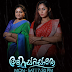 Ammayariyathe Serial Cast|Actors and actresses of Asianet serial Ammayariyathe