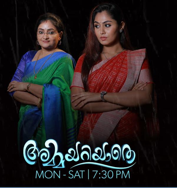 Ammayariyathe serial cast