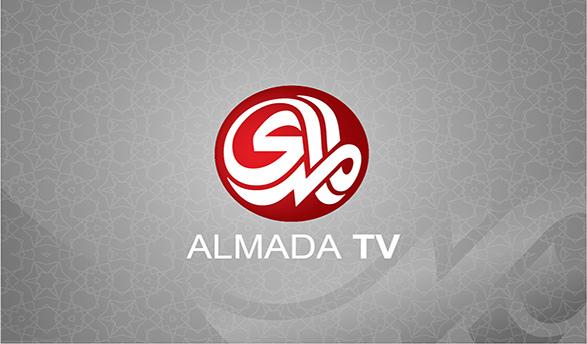 تردد قناة المدى - Almada TV Frequency