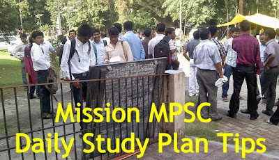 MPSC Daily Study Plan Tips 2018