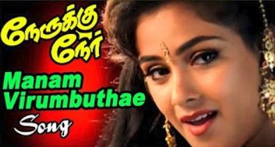 Simran falls for Suriya | Manam Virumbuthae song | Nerruku Ner Movie Scenes