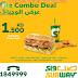 Subway Kuwait - The Combo Deal