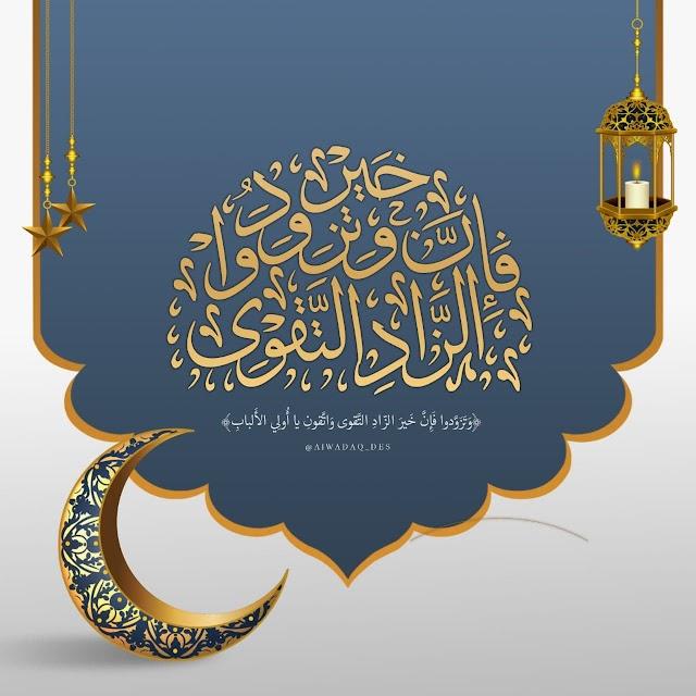 جدول أئمة الحرم المكي 1442 رمضان 2021