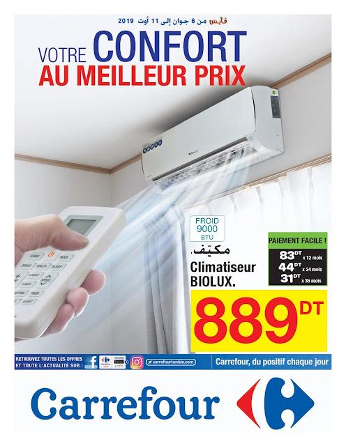 catalogue carrefour confort tunisie gabes juin juillet aout 2019