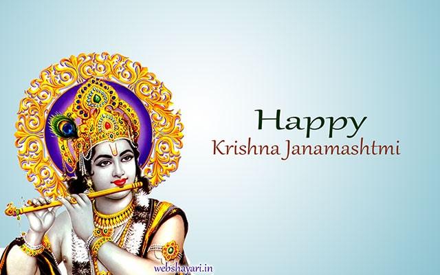 Krishna-Janmashtami ka wallpaper dikhao