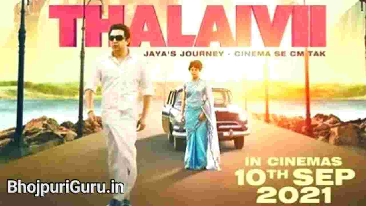 Thalaivii Hindi Dubbed Movie Release Date