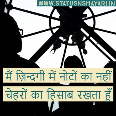 Gundagardi Status in Hindi