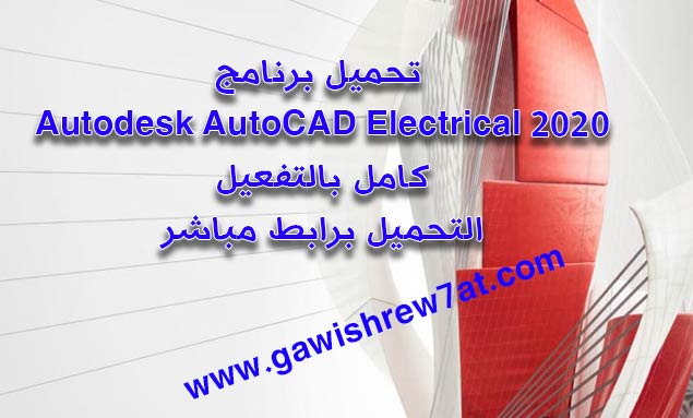 autocad electrical,autocad,autocad electrical 2020,autodesk,autocad 2020,autodesk autocad 2020,autocad 2020 download,autodesk autocad,autocad electrical tutorial,autocad architecture 2020,autodesk autocad electrical,autocad 2020 install,autocad electrical 2020 tutorial,autocad electrical 2020 new features,autodesk autocad 2020 tutorial,autocad electrical 2020 tutorial for beginners,autodesk electrical