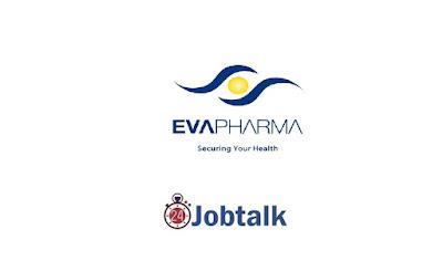 Eva Pharma Summer Internship التدريب الصيفي في إيفا فارما