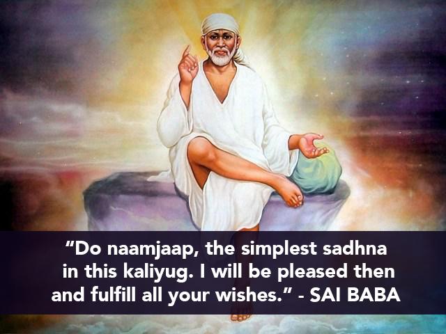 Baba Please Bless My Nephew  - Anonymous Sai Devotee