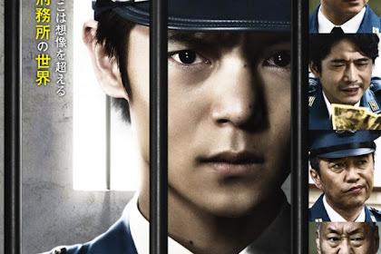 Sinopsis Hitoya no Toge / ヒトヤノトゲ 獄の棘 (2017) - Japanese TV Series