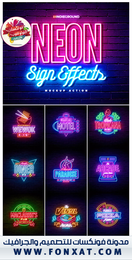 Download Neon Sign Effects psd file