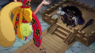ワンピースアニメ 992話 ワノ国編   ONE PIECE バオファン Bao Huang