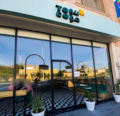 توكو TOCO كافيه الرياض | المنيو ورقم الهاتف والعنوان