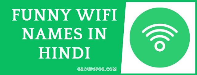 most funny wifi names hindi