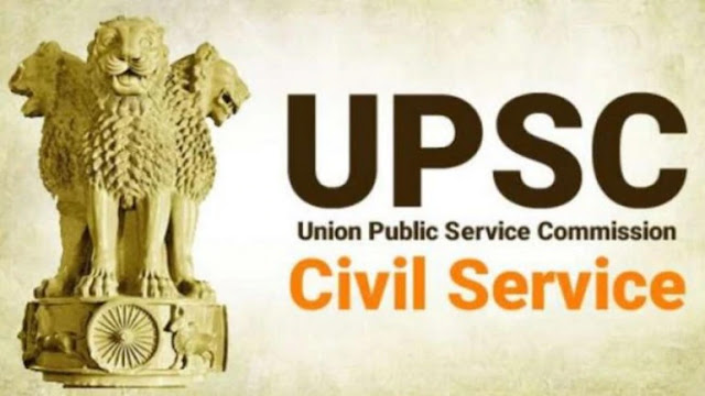 UPSC Civil Services exam date postponed again