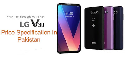 LG V30 price in pakistan - Lg V30 Specifications Features 2020