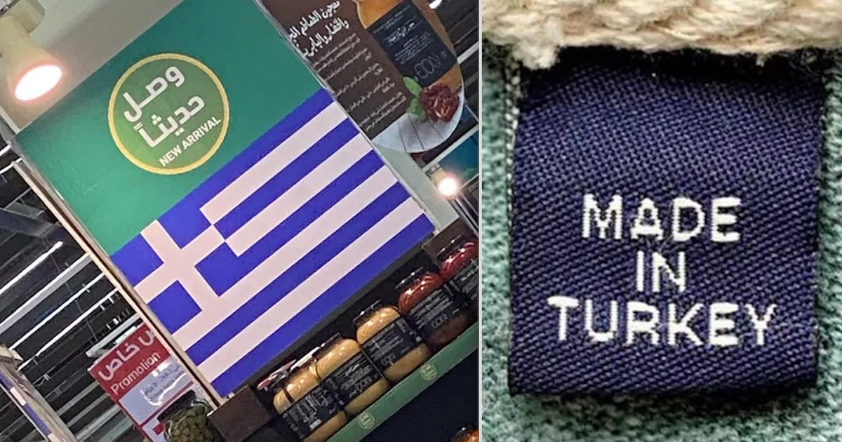 Saudi Arabia Replaces Turkish Goods With Greek Produce Joining Morocco and UAE In Boycott Of Turkish Imports