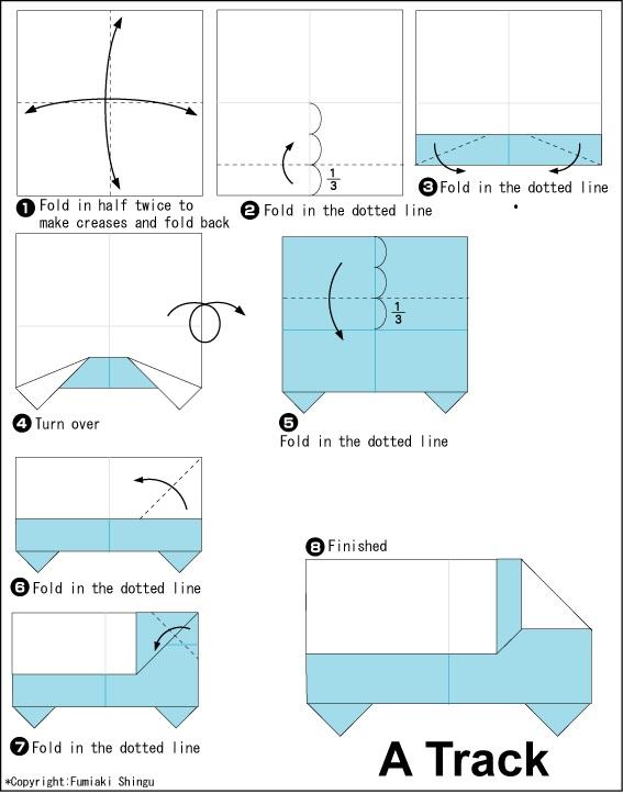 ට්රක් එකක් හදමු (Origami Track) - Your Choice Way