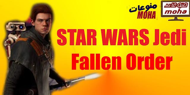 تحميل لعبة STAR WARS Jedi Fallen Order