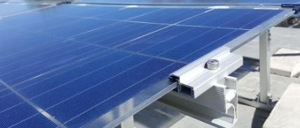 Mengenal Solar Panel dan Komponen Dalam Sistem Pembangkit Listrik Tenaga Surya