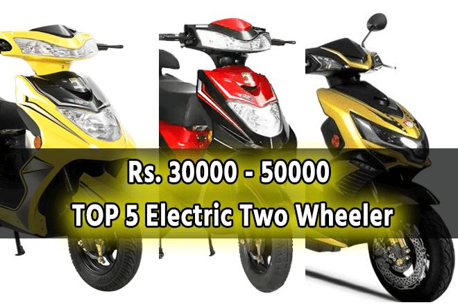 भारत में खरीदने के लिए Top 5 Electric Scooter in 2021