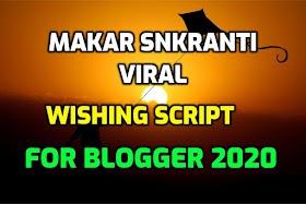 Makar Sankranti 2020 Viral Script For Blogger