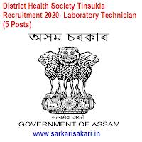 District Health Society Tinsukia Recruitment 2020- Laboratory Technician (5 Posts)