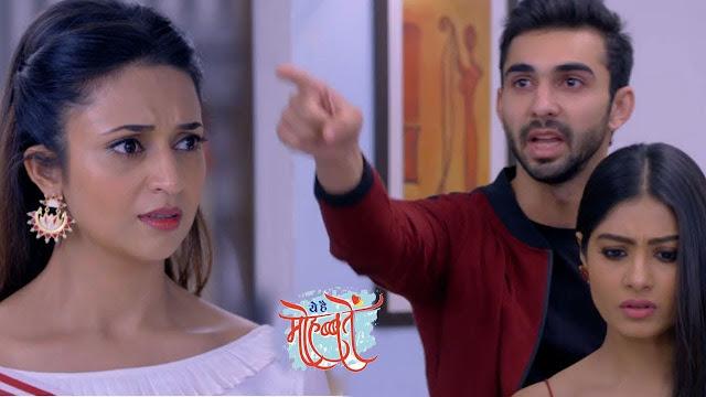 Big Twist : Rohan's help for Ishita turns lifeline in Yeh Hai Mohabbatein