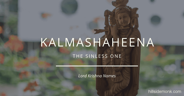 Lord Krishna Names With Meaning 40