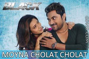 Moyna Cholat Cholat - Black