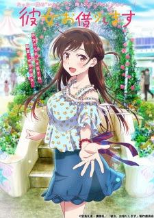 الحلقة  10 من انمي Kanojo, Okarishimasu مترجم بعدة جودات