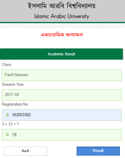 Fazil Honours Academic_Combined Grade sheet Result