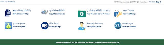 Public User Services Dashboard