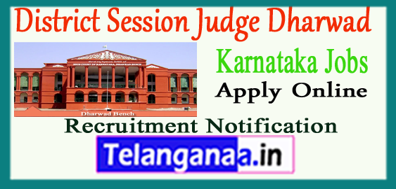 E-Courts District Session Judge Dharwad Recruitment Notification 2017 Apply