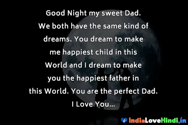 good evening message for dad