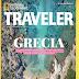 14σέλιδο αφιέρωμα -ύμνος του  National Geographic Romania στη Θεσσαλία-Γιάννης Μπουτίνας: «Κερδίζουμε το στοίχημα του οδικού τουρισμού»