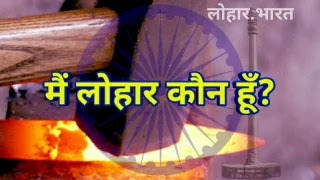 history in hindi of india, ancient of indian history, history indian in hindi, history of today in india