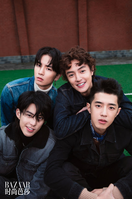 F4 Fever Is Back Meet The New Cast Of Meteor Garden The Summit Express