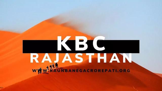 KBC In Rajasthan coming soon